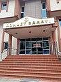 Kızılcahamam Justice Court.jpg