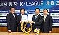 K-League Hyundai Motor Company in 2010 from acrofan.jpg