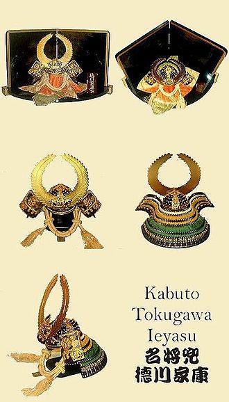 Tokugawa Ieyasu - The kabuto (helmet) of Tokugawa Ieyasu.