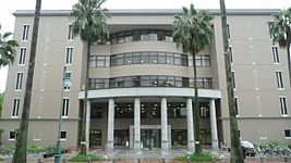 Kagoshima University Central library.jpg