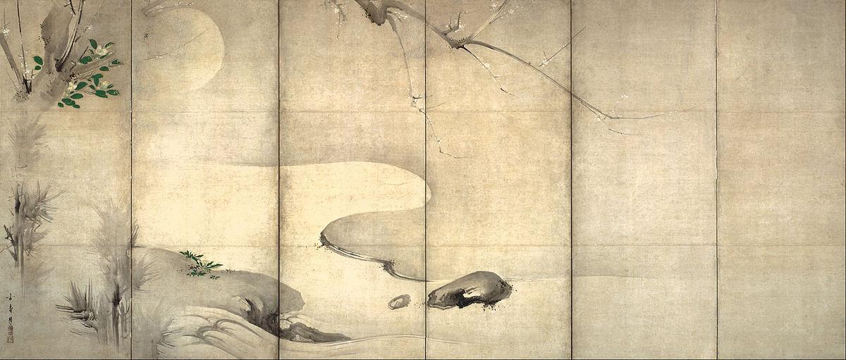 海北友松の画像 p1_40