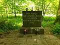 Kaiserlicher Österreicher Soldatenfriedhof Jammertal Seelbach Kloster Arnstein.jpg