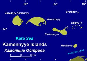 Kamennye Islands - Image: Kamennyye