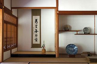 <i>Tokonoma</i> Alcove in Japanese reception rooms