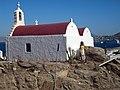 Kapliczki na Mykonos - panoramio.jpg