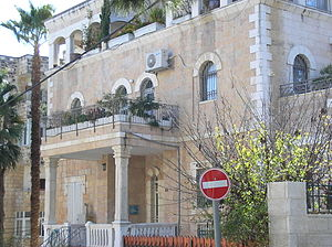 Katamon - Old Arab mansion in Katamon