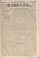 Kavkaz 1856 N7.pdf