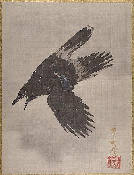 kawanabe kyosai - image 9