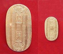 Verus Coin description