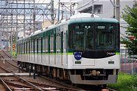 Keihan 10000 series 10051 Katanoshi Station.jpg