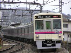 Keio7724.JPG