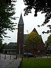 foto van Plantagekerk