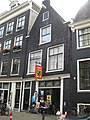 Kerkstraat 132 Amsterdam.jpg