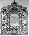 Ketubah (Marriage contract) Wellcome L0014677.jpg