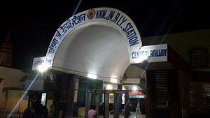 Khandwa - Khandwa Railway Station