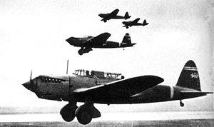 Kawasaki Ki-32 - Ki-32 Mary (Army Type 98 Light Bomber)