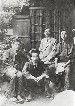 Akutagawa Ryunosuke Rashomon Pdf