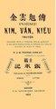 Kim Van Kieu truyen Truong Vinh Ky.pdf