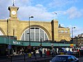 King's Cross, Clock Tower and Arch - geograph.org.uk - 305130.jpg