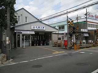 Kutsukawa Station Railway station in Jōyō, Kyoto Prefecture, Japan