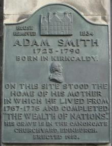 شخصيات تاريخية عالمية _آدم سميث