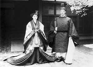 Prince Nagahisa Kitashirakawa - Wedding Photo, 1935