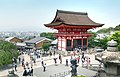 Kiyomizu-dera Temple.Kyoto. Japan (50361443956).jpg