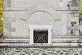 Klagenfurt Villacher Vorstadt Giordano-Bruno Weg 1 Aussichtsturm Ausschnitt 17102015 5191.jpg
