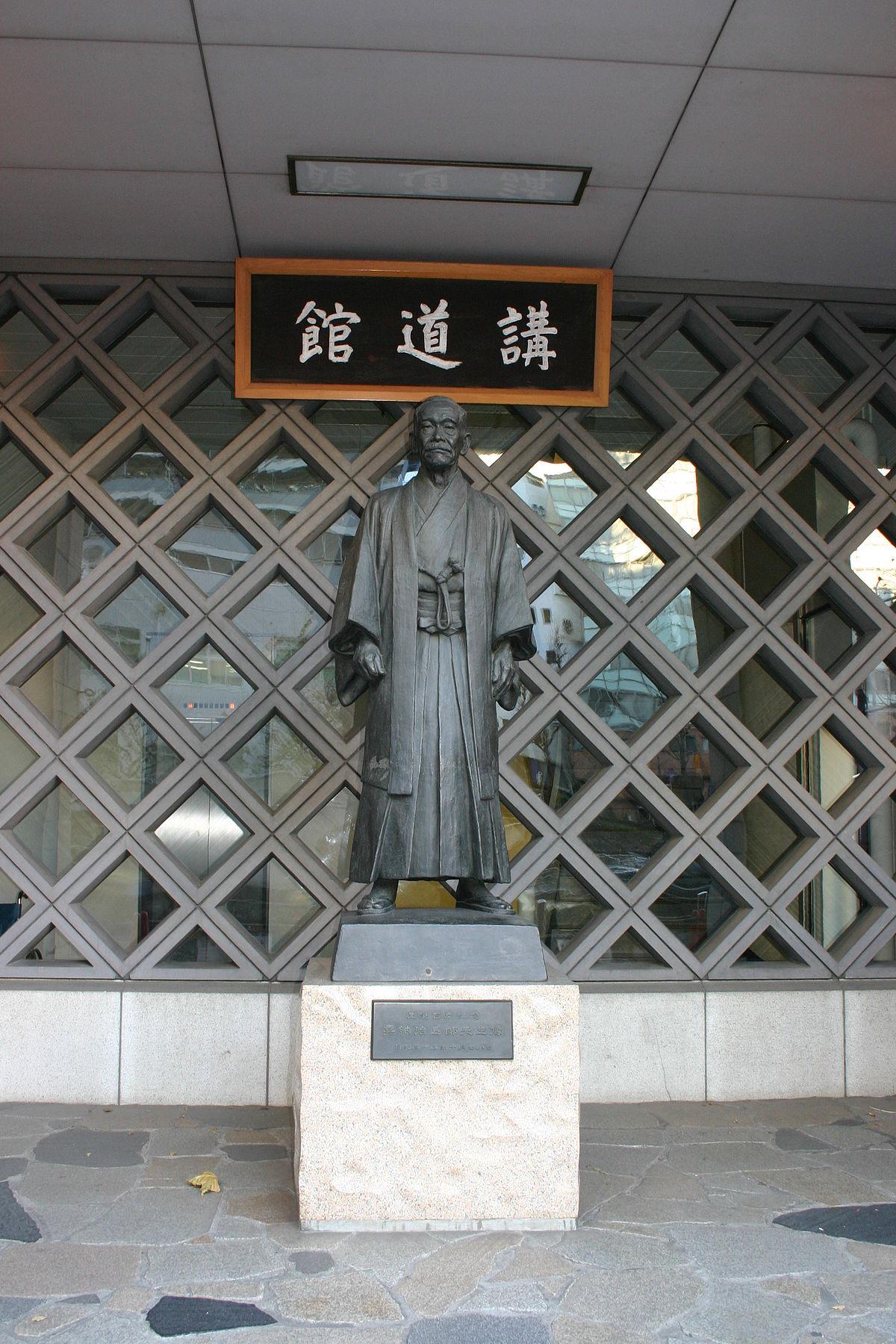 Kodokan Wikipedia