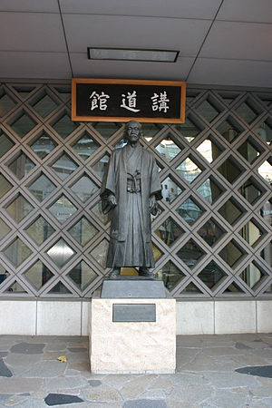 Kanō Jigorō - Statue of Kanō Jigoro outside the Kodokan Institute in Tokyo.
