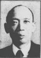 Koji Abiko.png
