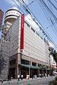 Kokusai-dori15n4050.jpg
