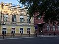 Kommunisticheskaya 12-14.jpg