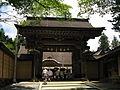Kongobuji-seimon2.jpg