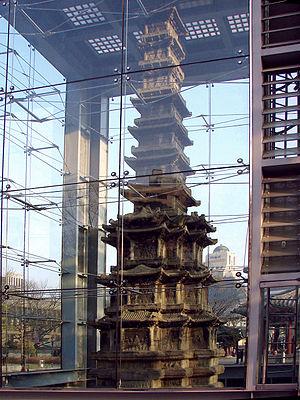 Wongaksa Pagoda - Image: Korea Seoul Tapgol Park 10 Storied Pagoda at Wongaksa 0095 06