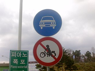 Expressways in South Korea - Motor vehicles only sign and no motorcycles sign in South Korea at an expressway entrance