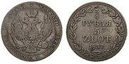 3⁄4 рубля / 5 złotych 1837 года