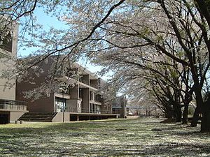 Rissho University - Kumagaya Campus