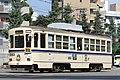Kumamoto City Tram 1063 20160729.jpg