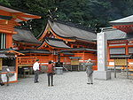 Kumano-Nachi-shrine004.JPG