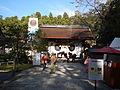 Kumano Kodo Kumano Hongu Taisha World heritage 熊野本宮大社06.JPG