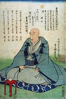 image of Utagawa Kunisada from wikipedia