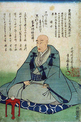 Kunisada - Woodblock print portrait of Utagawa Kunisada, at the age of 80 years, dated January 1865. This memorial portrait was designed by his principal student, Kunisada II, and is one of the few known images of Kunisada.