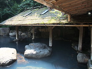 Kurokawa onsen in Kyushu, Japan
