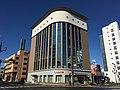 Kushiro-Shinkumi-Credit-Union.JPG