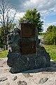 Kuusamo Memorial.jpg