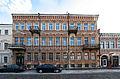 Lāčplēša iela 24, Daugavpils.jpg