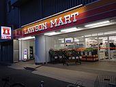 ローソンマート西横浜店