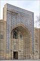 La Khanaka de Nadir Divanbegi (Boukhara, Ouzbékistan) (5679933317).jpg