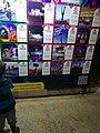La liste des jeux Mostaland Park.jpg